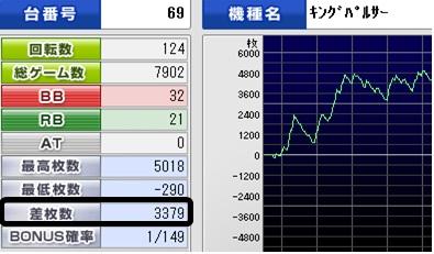 ss_20121020052737.jpg