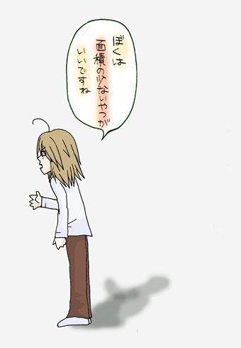 じゃおずーちーハァ☆ぼのてん