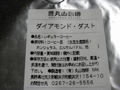 20120726004.jpg