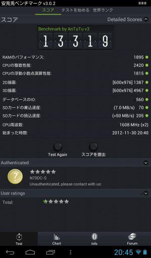a12120401.jpg
