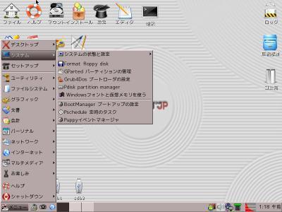 a13032002.jpg