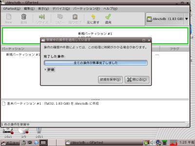 a13032006.jpg