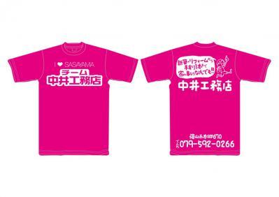 !cid_7607ABA9-669F-4281-B08F-8459E8055C7B.jpg