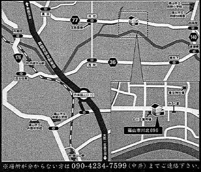 H様邸 地図
