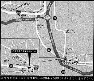 k様邸 地図