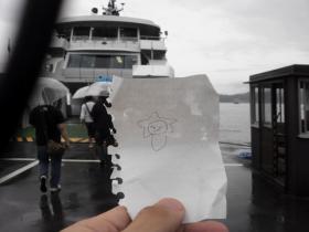 宮島へおつかい