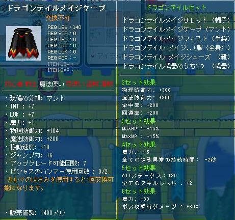 Maple121113_025553.jpg