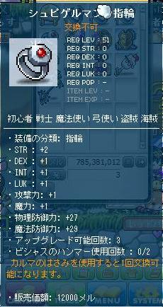 Maple130130_235836.jpg