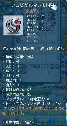 Maple130130_235840_20130131005947.jpg