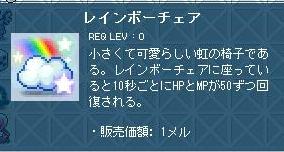 Maple130209_010816.jpg