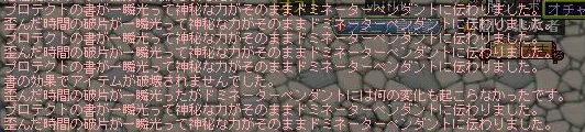 Maple130209_080747c.jpg