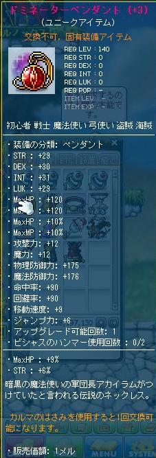 Maple130209_081225.jpg
