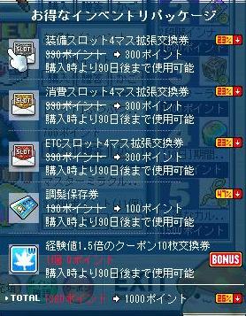 Maple130209_101223a.jpg