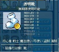 Maple130210_105550.jpg