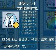 Maple130210_105554.jpg