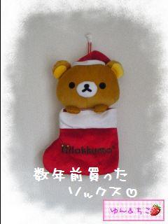 ちこちゃん日記★149★クリスマスイブでしゅね-3