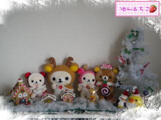 ちこちゃん日記★149★クリスマスイブでしゅね-5