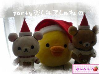 ちこちゃん日記★149★クリスマスイブでしゅね-7