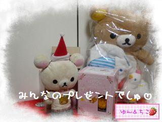 ちこちゃん日記★150★サンタしゃん来たよ-6