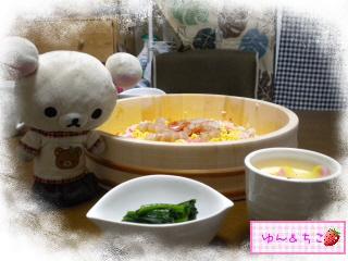 ちこちゃん日記★157★お雛様ディナー-1