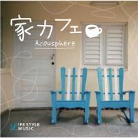 螳カ繧ォ繝輔ぉ_convert_20120505222907