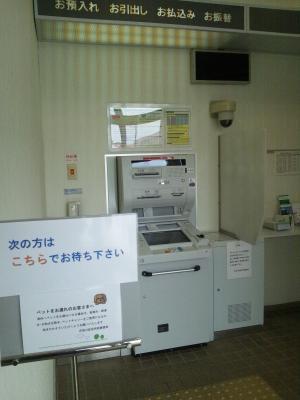 CAOQQ46T_convert_20120619004625.jpg