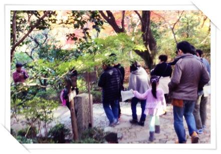 2014.11エイゴックスハイキング①