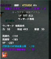 99ashi0527.jpg