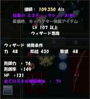 misuashi02.jpg