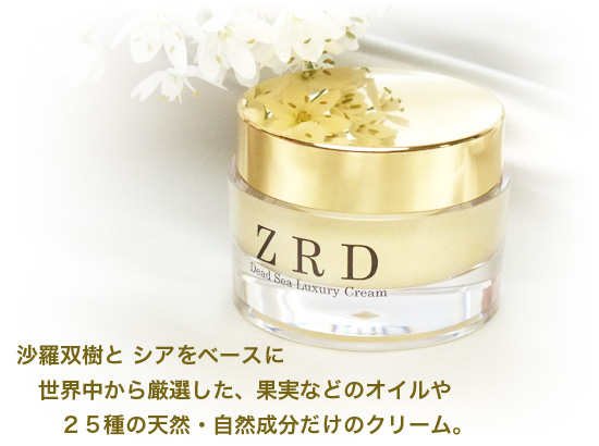 ZRD9.jpg