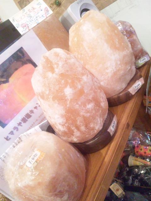 ヒマラヤ岩塩ライト01