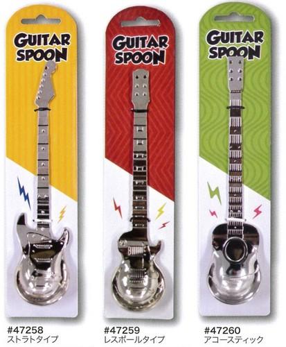 ギタースプーン01