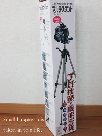 20120814-01.jpg