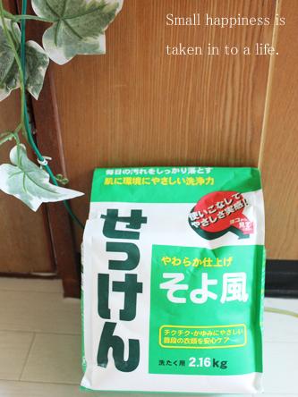 20120830-01.jpg