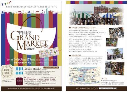 2012spring_flyer.jpg