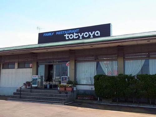 レストラン東京屋