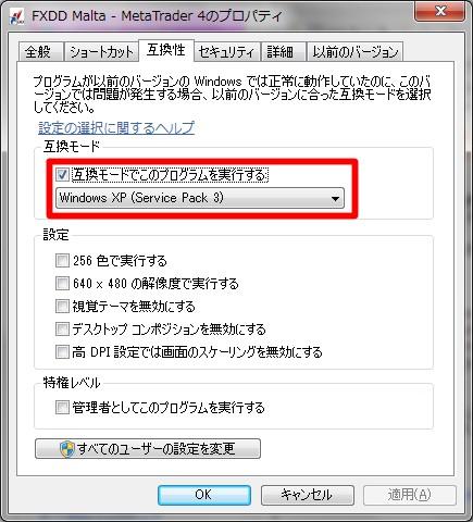 MT4_Gokansei.jpg