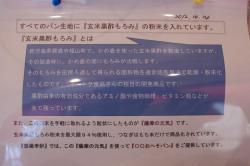 DSC01038 こ_convert_20121028173547