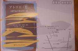 DSC01037 く_convert_20121028173451