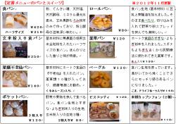menu01 A_convert_20121112170629