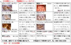menu02 B_convert_20121112170725