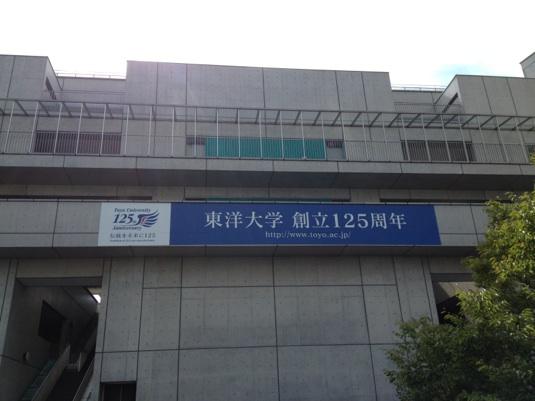 fc2blog_2012101021545508b.jpg