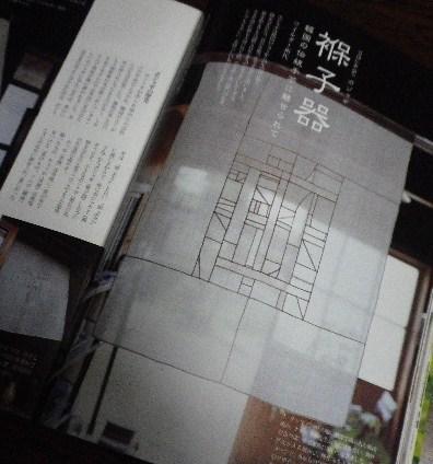 2012_0522yuufuren-作品0031