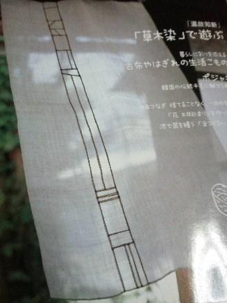 2012_0522yuufuren-作品0032