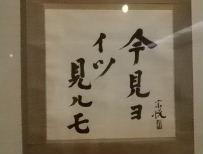 2012_0611yuufuren-作品0007