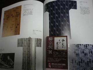 2012_0611yuufuren-作品0010