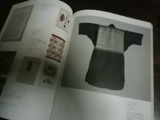 2012_0611yuufuren-作品0013