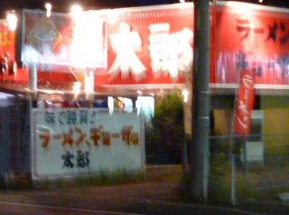 2012_0824yuufuren-作品0016