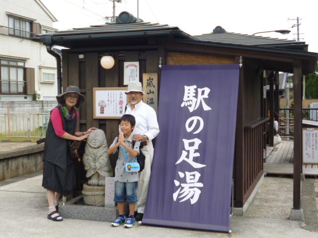 2012_0917yuufuren-作品0029