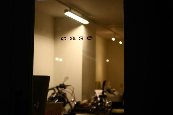 easuba1.jpg
